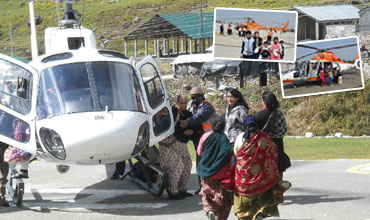 helicopter in tamil